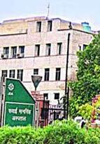 राजस्थान का सबसे बड़ा हॉस्पिटल | Rajasthan Ka Sabse Bada Hospital