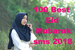 100 Best Eid Sms 2018