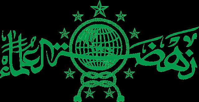 Logo Nahdlatul Ulama (NU) Background Transparan, Logo NU, Lambang NU, Lambang Nahdlatul Ulama, Nahdlatul Ulama, NU