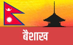 Baishakh Nepali Calendar, Nepali Calendar