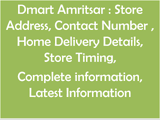 Dmart-Amritsar-Contact-Number