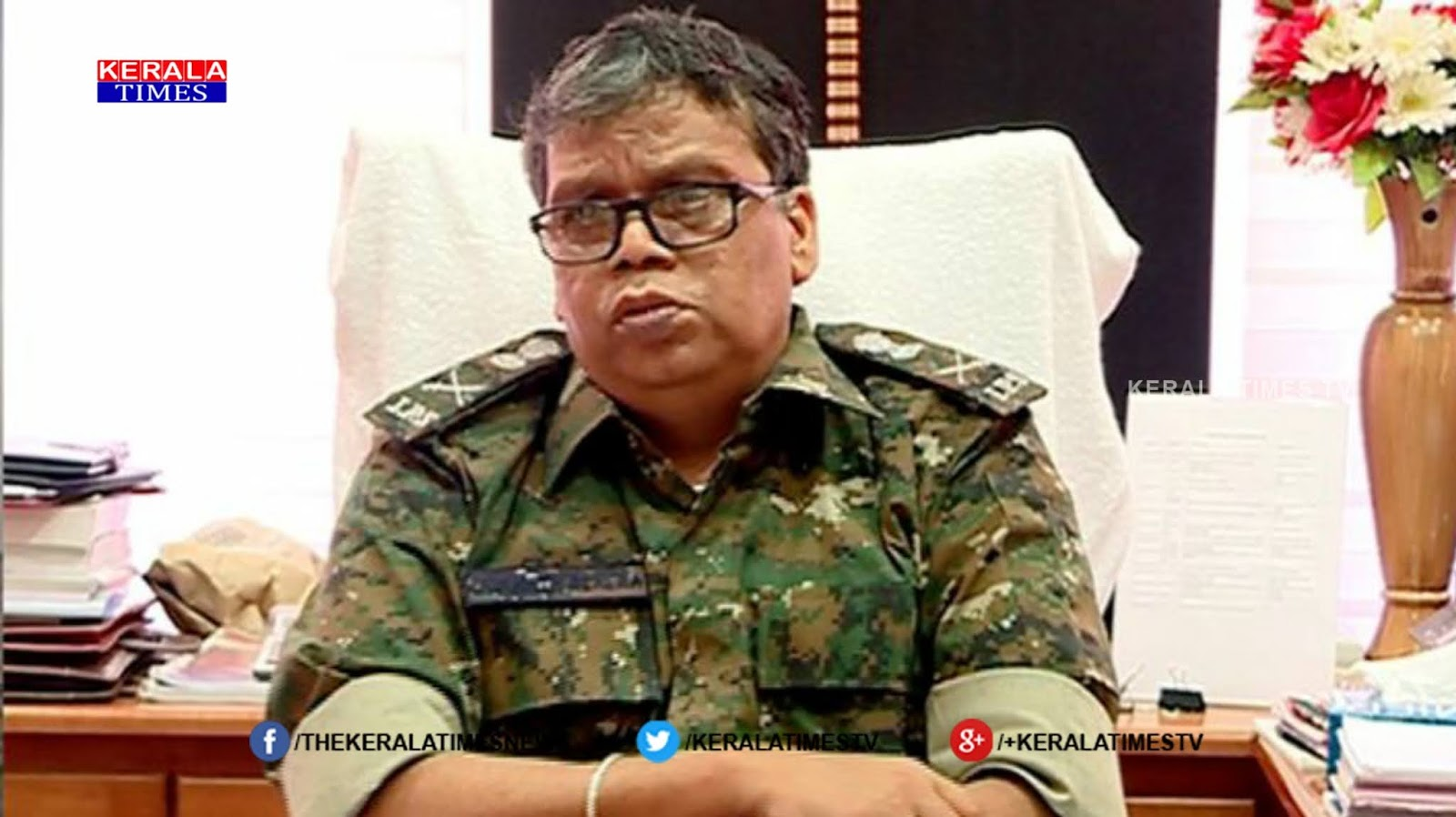 No firearms were reported from the SAP camp, police said,www.thekeralatimes.com