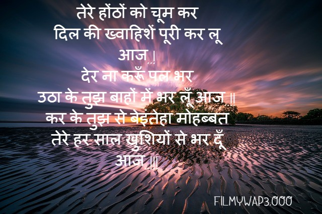Hindi Shayari for life