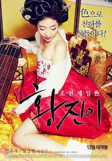 Hwang Jini  [ใหม่เกาหลี 18+ Soundtrack NoThai]