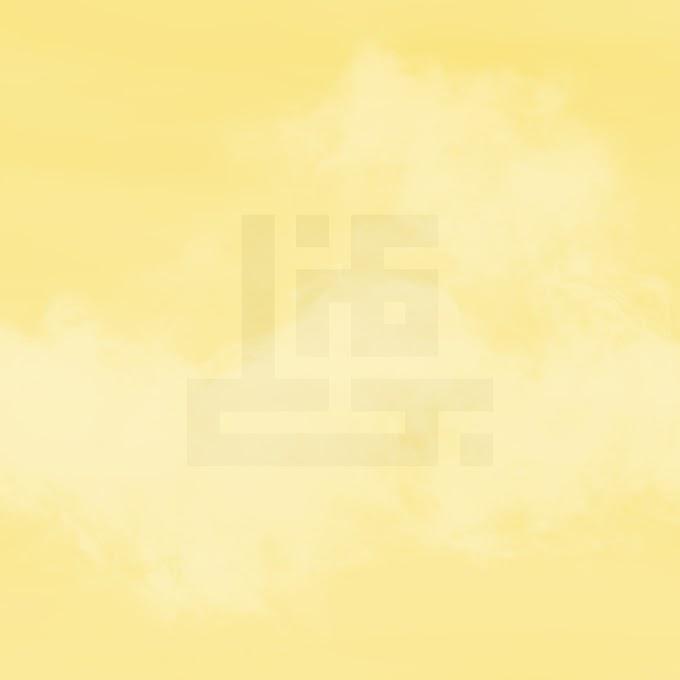 Khat Kufi #90 | Jerebu