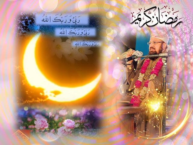 ramadan, ramzan
