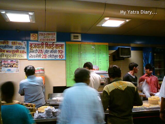 Brijwasi shop, Mathura