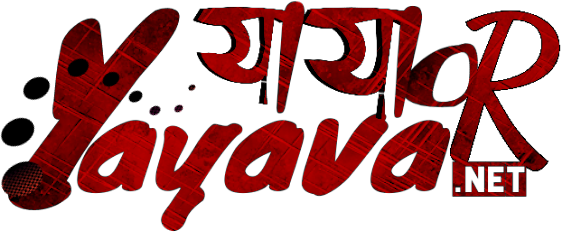 yayavar website