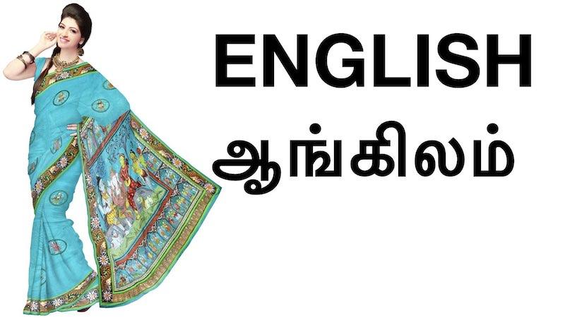 10TH ENGLISH TAMILNADU SYLLABUS