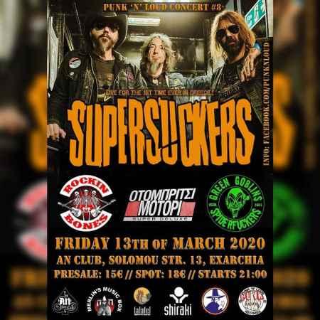 SUPERSUCKERS: Παρασκευή 13 Μαρτίου @ An Club