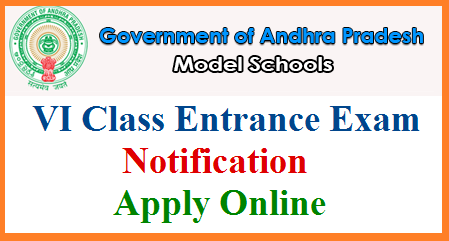 Andhra Pradesh Model Schools 6th Class Admission Entrance Exam Notification 2019 Released. Online Application to be submitted at APMS official website http://apms.cgg.gov.in/ . Detailed Notification will be Released soon. In that Notification dates to upload Application form for AP Model School 6th Entrance exam Examination Dates anouncement of merit List Display of Selection list and Certificate verification and Counselling details. Download Hall Tickets Results of AP Model School VI Class Entrance Exam Notification 2019 Get Details here  AP Model Schools entrance test 2019 for 6th class admissions 2018-2019. #APMS Entrance Test 2019 /AP Model Schools Entrance Test 2019 Notification ap-model-school-6th-class-admission-entrance-exam-apply-online-Download-hall-tickets-merit-selection-list-apms.ap.gov.in