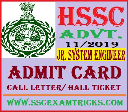 HSSC JSE Admit Card