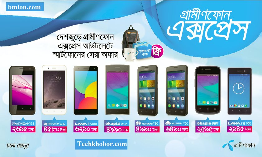 Grameenphone-Express-Best-Smartphone-Deals