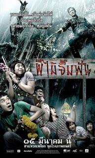 Vow of Death ผีไม้จิ้มฟัน (2007)