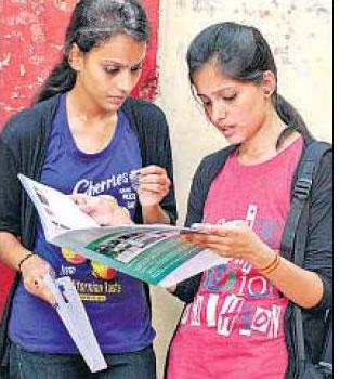 career photo credit hindustan Bardhaman Gram Panchayat Admit Card 2014 – Nirman Sahayak, Gram Panchayat Sahayak, Clerk (Exam Date 19 January 2014)