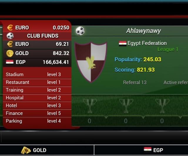 اللعبة الربحية الأولى في العالم GoalTycoon