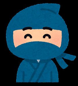 いろいろな表情の忍者のイラスト(男性・笑った顔)