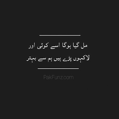 sad urdu poetry naraz gussa images