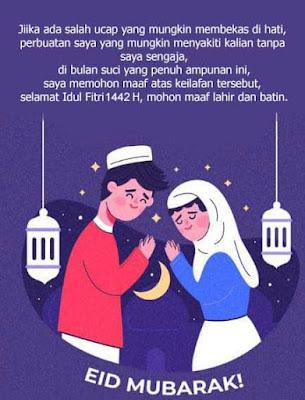 Ucapan Untuk Idul Fitri 2021 1442 Terbaru & Keren -kartu ucapan idul fitri 2021
