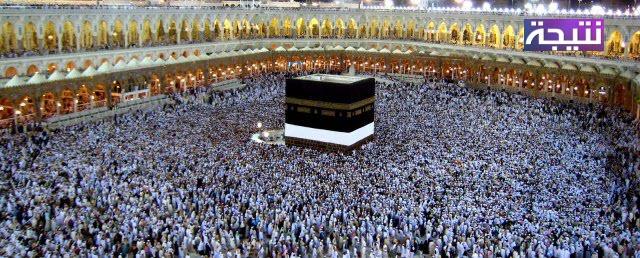 نتائج قرعة الحج التكميلية بالعراق 2018 محافظة (البصرة والناصرية وميسان)