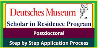 الباحث العلمي في المتحف الألماني في برنامج الإقامة 2022 (ممول بالكامل)