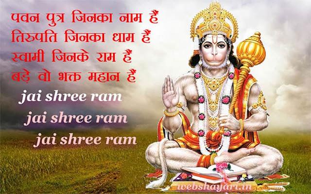 hindu gods pictures