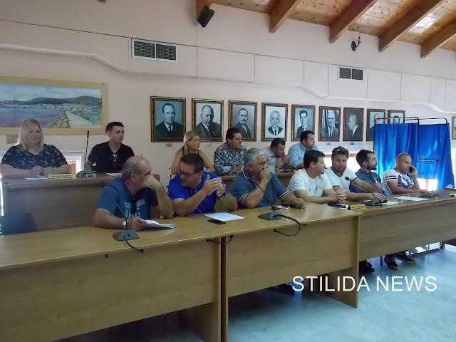 Συνεδριάζει την Τετάρτη 20 Νοεμβρίου το Δημοτικό Συμβούλιο Στυλίδας