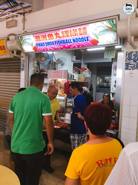 SGfoodfeed Toa Payoh Kim Keat palm food hawker centre central best