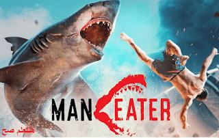 تحميل  لعبه  Man eater مجانا برابط مباشر