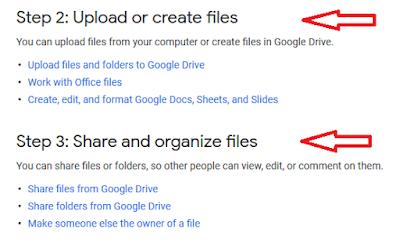 Google drive का प्रयोग कैसे करें