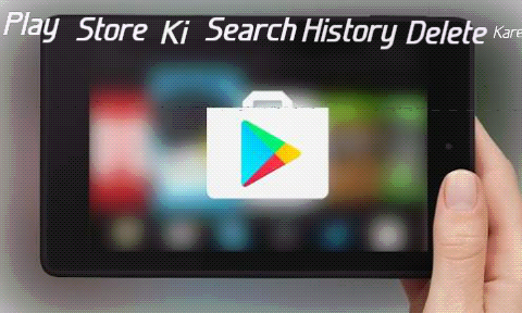 Google-Play-Store-Ki-Search-History-Kaise-Delete-Kare