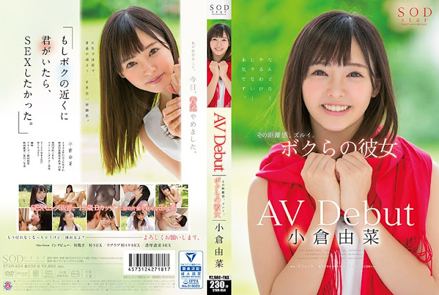 [STAR-854] AV Debut - Yuna Ogura