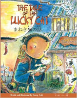 http://www.missjennysclassroom.com/2015/11/the-tale-of-lucky-cat.html
