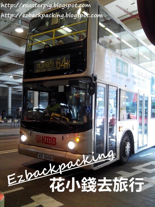 港鐵太和站往林村交通64K