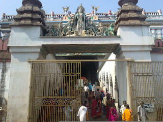 Chhatia Bata Temple front View
