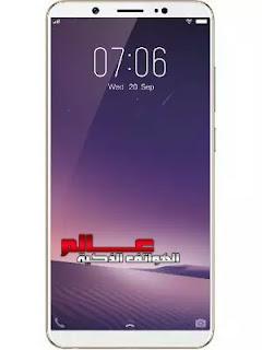 مواصفات و مميزات هاتف  فيفو vivo V7 مواصفات و مميزات هاتف  فيفو في٧