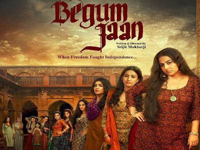 Books Quotes And A Cup Of Coffee Begum Jaan Hindi Movie Review