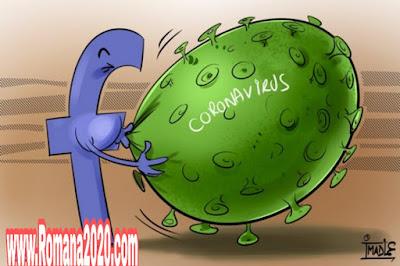 فيروس كورونا المستجد corona virus يصيب موظفاً بمكتب فيسبوك facebook في أميركا america