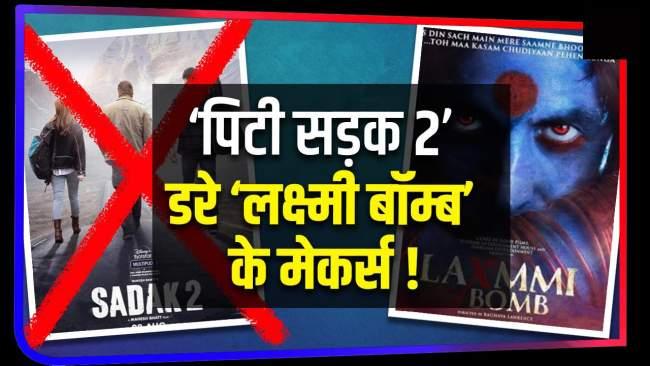Scared Lakshmi Bomb makers after beating Sadak 2 on OTT