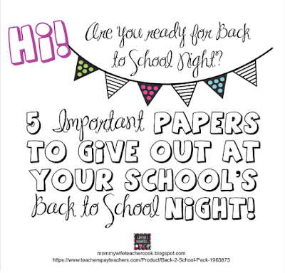 Life As I Know It...: Back to School Parent Info Packet