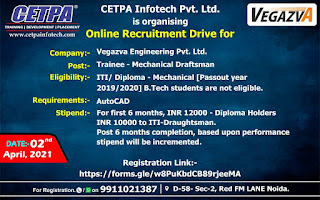 ITI and Diploma Online Recruitment Drive For Trainee - Mechanical Draftsman in Vegazva Engineering Pvt. Ltd Apply Online