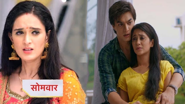 Yeh Rishta Kya Kehlata Hai Spoiler : Vedika supports Kartik's custody step Naira all alone