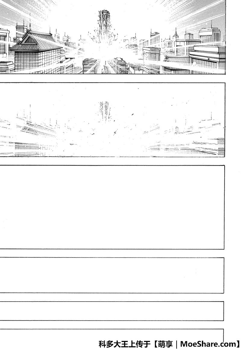 銀魂: 704话 - 第27页