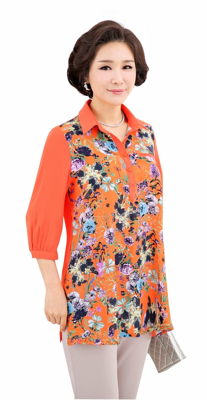 Middle-Agedolder Womens Fashion Clothing Apparel-7005