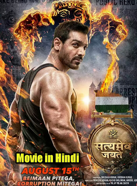 Satyamev Jayate (2018) full movie download in HD 720p - satyamev jayate full movie watch online,satyamev jayate full movie download 2018,satyamev jayate full movie download filmywap,satyamev jayate full movie hd 2018,satyamev jayate full movie download 720p,satyamev jayate full movie download john abraham,satyamev jayate full movie download 480p,satyamev jayate full movie download mp4,satyamev jayate full movie download movies counter,satyamev jayate full movie download worldfree4u