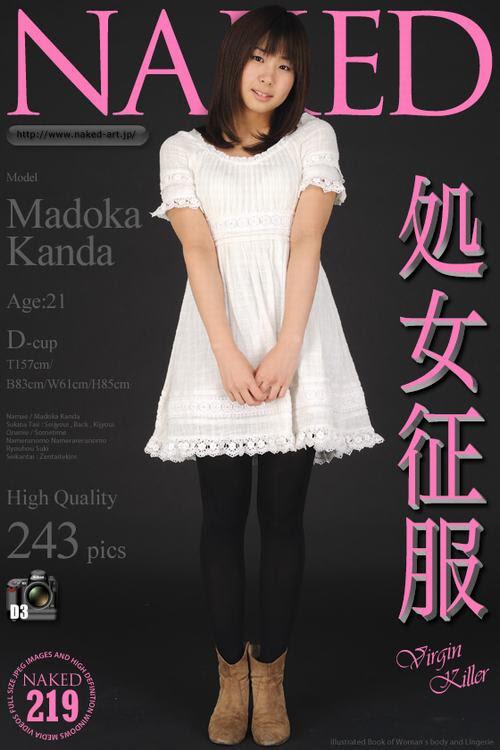 Naked-Art No.00350 Maki Hayase 早瀬真姫 sexy girls image jav