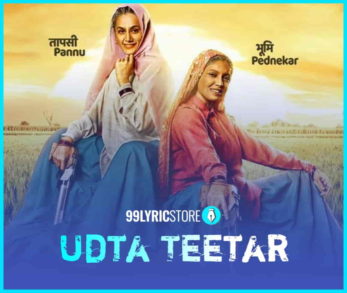 Saand Ki Aankh Images, Udta Teetar Song Images