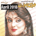 Khawateen Digest April 2018 Free pdf Download