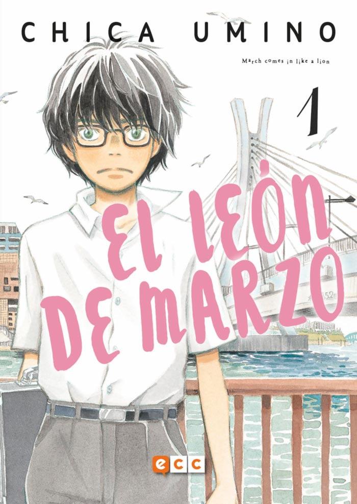 El león de marzo (Sangatsu no Lion) manga - Chica Umino - ECC Ediciones