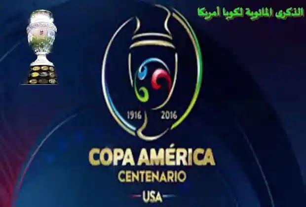 كوبا أميركا,كوبا أمريكا,كوبا أميركا 2016,تاريخ كوبا أمريكا,مباريات كوبا أمريكا,جميع المنتخبات الفائزة ببطولة كوبا أمريكا,نهائي كوبا امريكا,نهائي كوبا امريكا 2015,نهائي كوبا امريكا 2016,اغنية كوبا امريكا 2016,كوبا امريكا 2016,الذكرى,أمريكا,ميسي في كوبا امريكا,مباريات كوبا امريكا,امريكا,الامريكية,اللقاح الصيني أم الأمريكي,المنتخب الكولومبي,المنتخب المكسيكي,التطعيم الامريكي ولا الصيني,أخبار العالم,ذكرى,كوبا,المنتخب التشيلي,المنتخب البوليفي,العالم,المنتخب البرازيلي,المنتخب الأرجنتيني,جامايكا